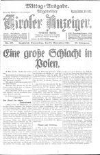Allgemeiner Tiroler Anzeiger