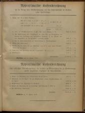 Tiroler Grenzbote 18930325 Seite: 7