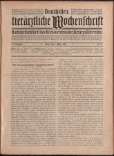 Deutsch-Österreichische tierärztliche Wochenschrift