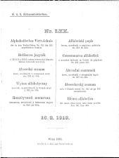 Verlustliste Alphabetisches Verzeichnis