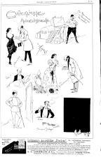 Wiener Caricaturen 18930416 Seite: 4