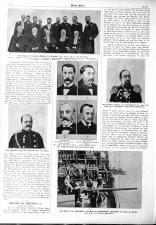 Wiener Bilder 19050712 Seite: 8