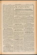 Wiener Morgenzeitung 19250227 Seite: 3