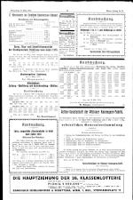Wiener Zeitung 19320331 Seite: 17