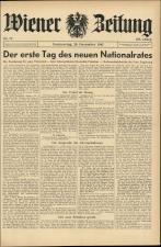 Wiener Zeitung 19451220 Seite: 1