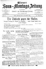 Wiener Sonn- und Montags-Zeitung
