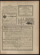 Zollämter- und Finanzwach-Zeitung 18930306 Seite: 7