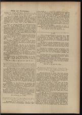 Zollämter- und Finanzwach-Zeitung 18930728 Seite: 7