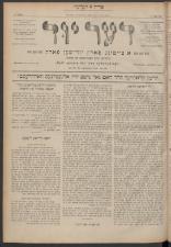 Der Jud. A Zeitung for