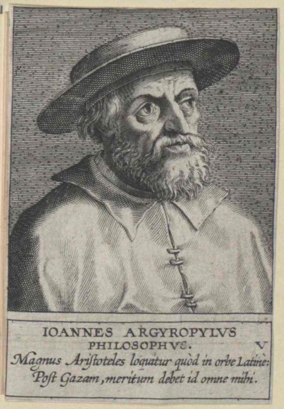 Argyropulos, Joannes
