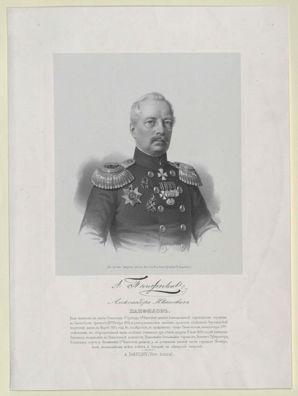 Panfilow, Aleksandr Iwanowitsch