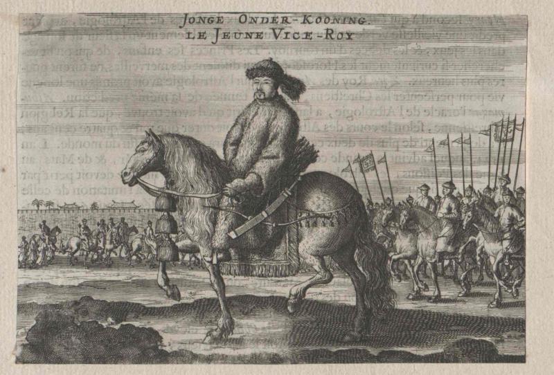Reiterbildnis: Der junge Vizekönig (Unterkönig) in China (Mongolei ?).