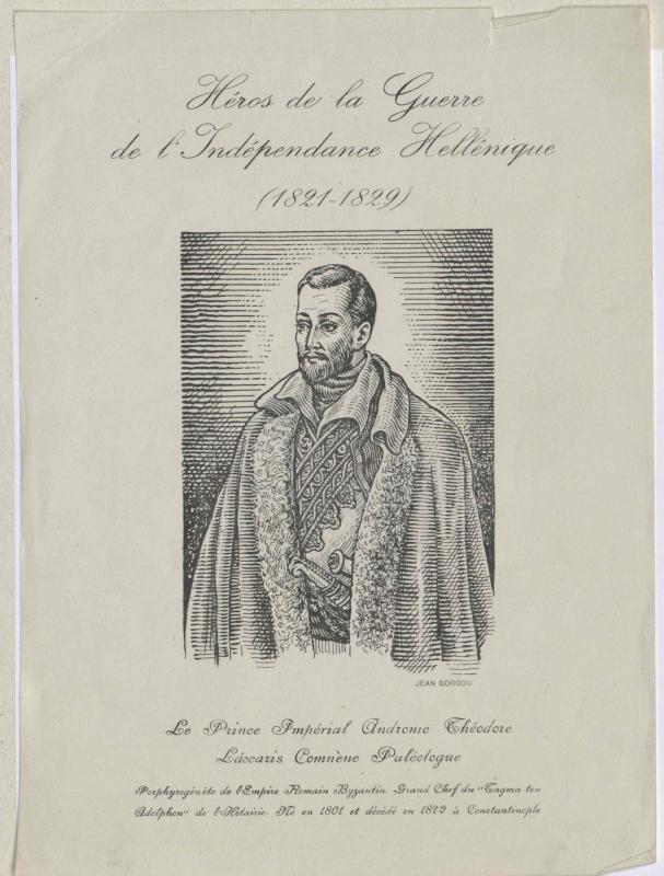 Laskaris, Andronikos Theodoros Fürst