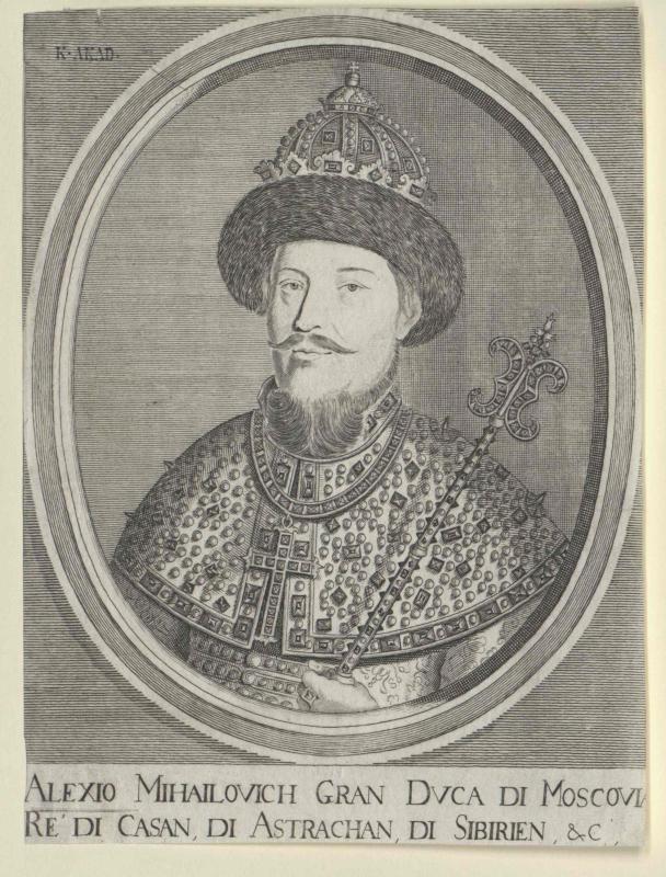 Alexei, Kaiser von Russland