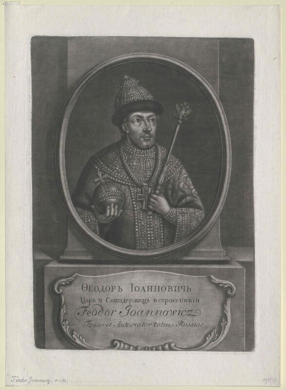 Feodor I., Zar von Russland