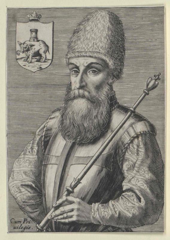 Wasilij IV., Großfürst von Russland