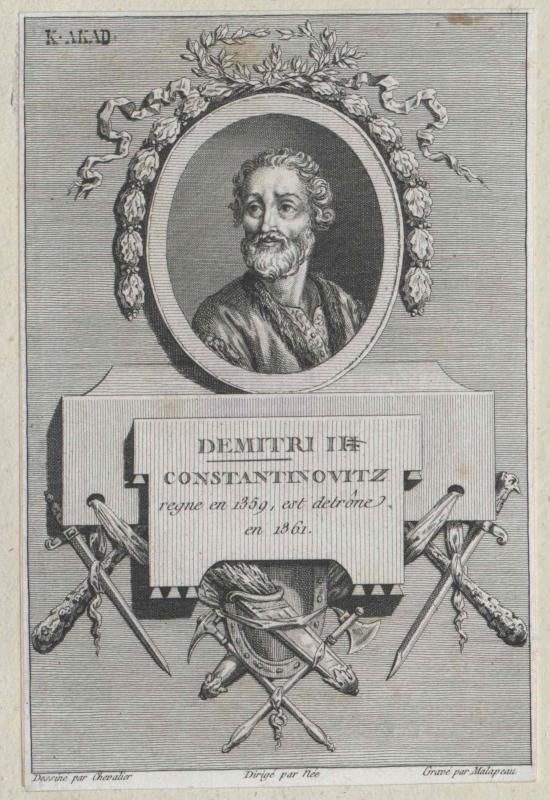 Dimitrij III., Großfürst von Russland