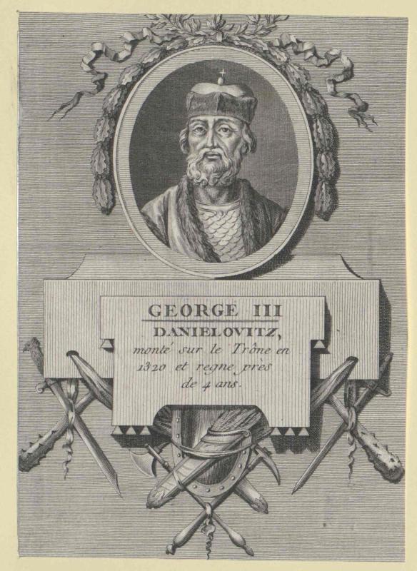 Georg III., Großfürst von Russland