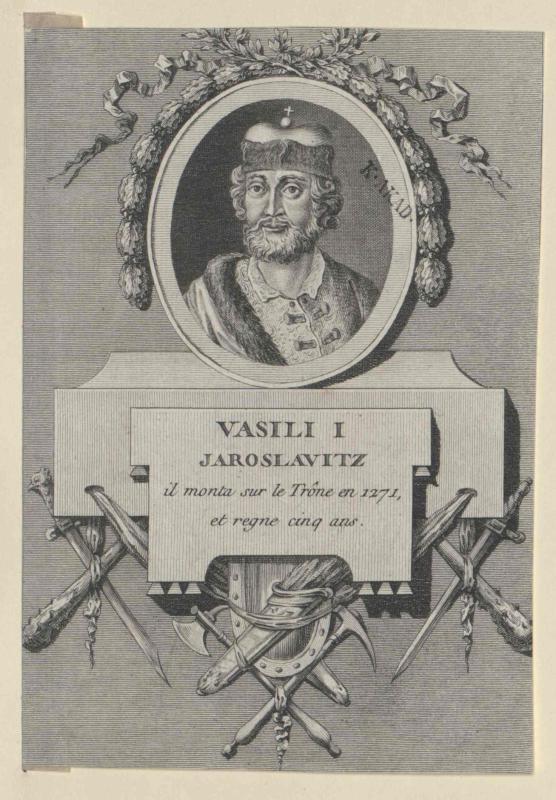 Wasilij I., Großfürst von Russland