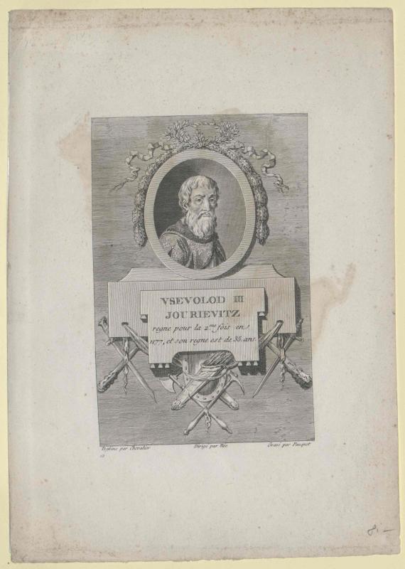 Wsewolod III., Großfürst von Russland