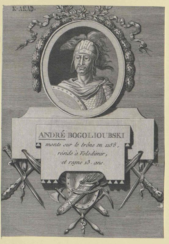 Andreas I. Bogoljubskij Großfürst von Russland