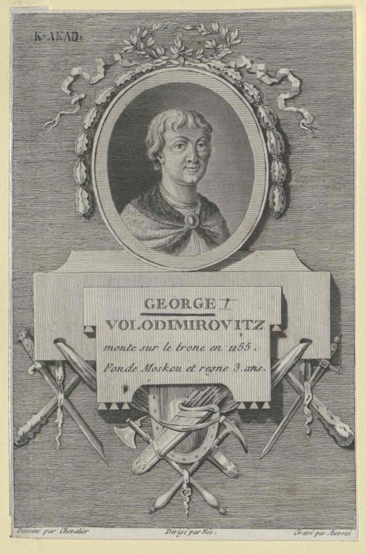 Georg I. Dolgoruki, Großfürst von Russland