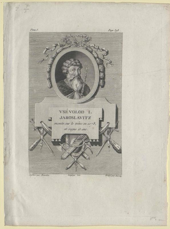 Wsewolod I., Großfürst von Russland