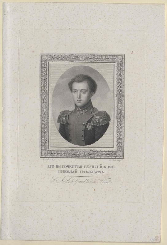 Nikolaus I., Kaiser von Russland