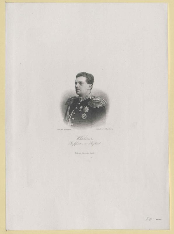 Wladimir, Großfürst von Russland