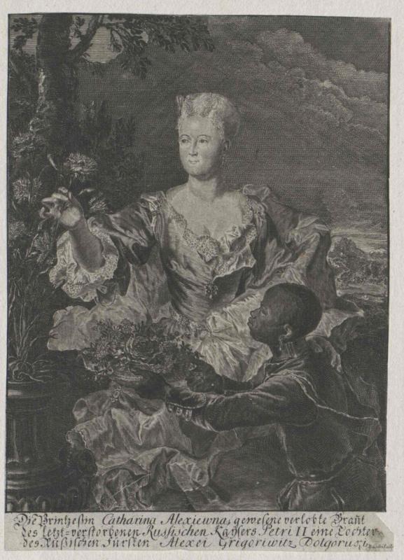 Dolgorukaja, Ekaterina Alekseevna Prinzessin