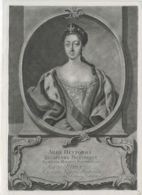 Anna Petrowna, Großfürstin von Russland
