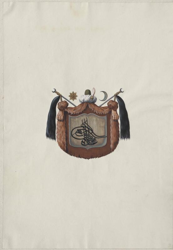 Wappen des Osmanischen Reiches