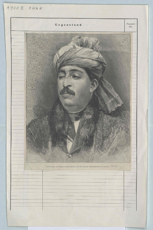Ayoub Khan, Prinz von Afghanistan