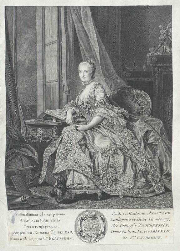 Anastasia Ivanovna Prinzessin Trubeckaja