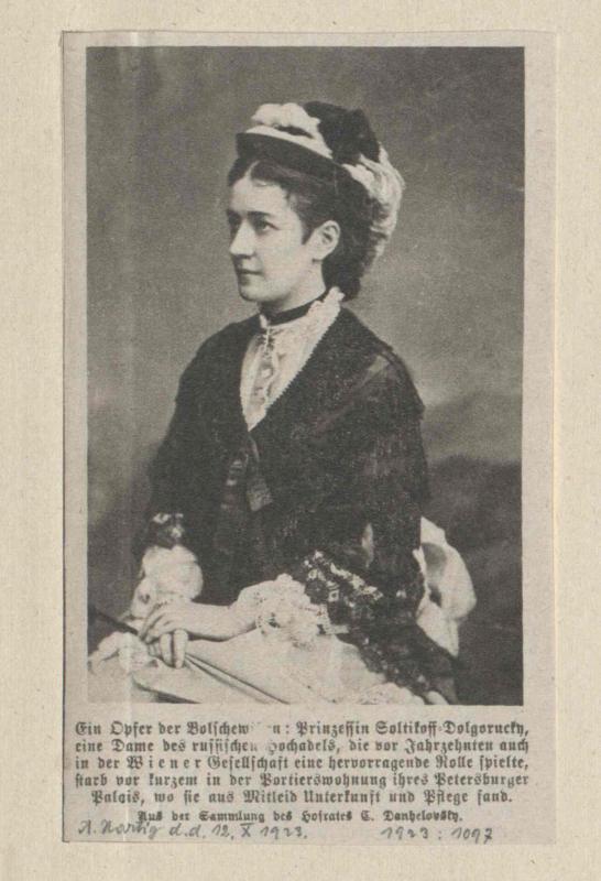 Dolgorukaja, Anna Sergeevna Fürstin