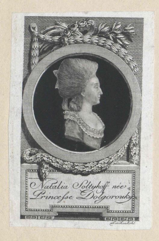 Dolgorukaja, Natalija Vladimirovna Fürstin