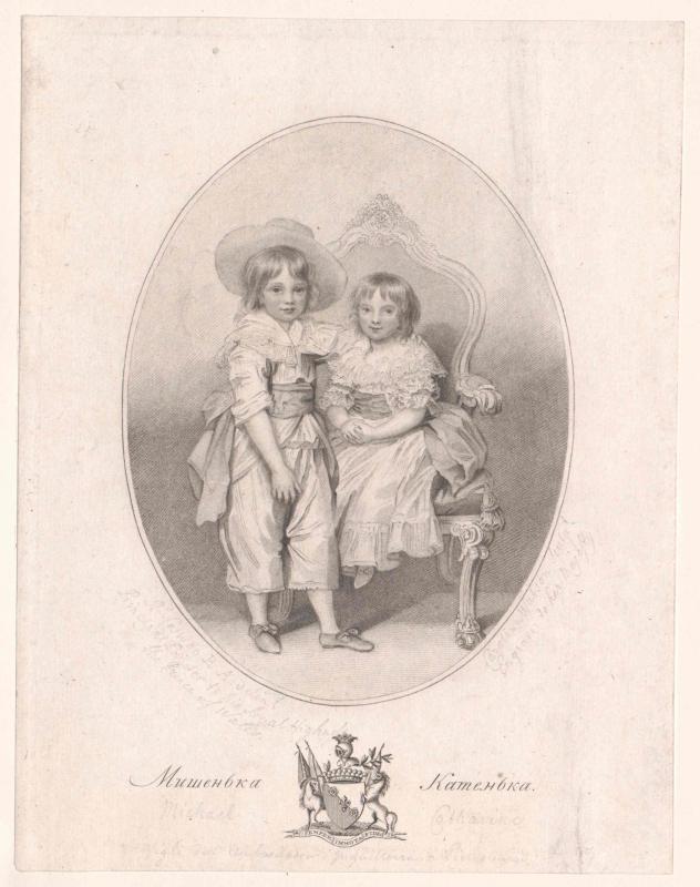 Gruppenbild Die Kinder des englischen Gesandten am Hof von St. Petersburg Robert Walpol, Michel und Catherine