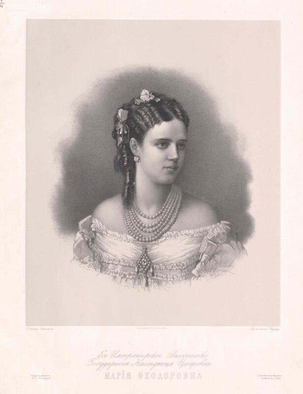 Dagmar, Prinzessin von Dänemark