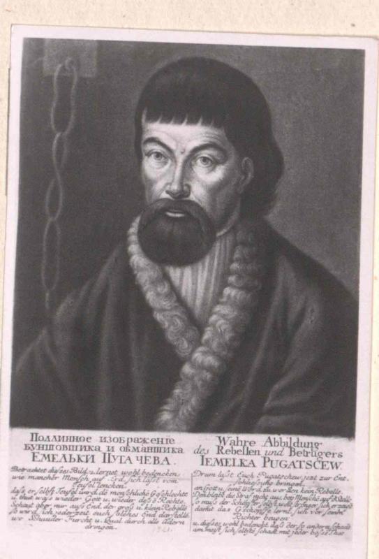 Pugatschew, Jemeljan Iwanow