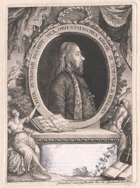 Petrovich, Petrus