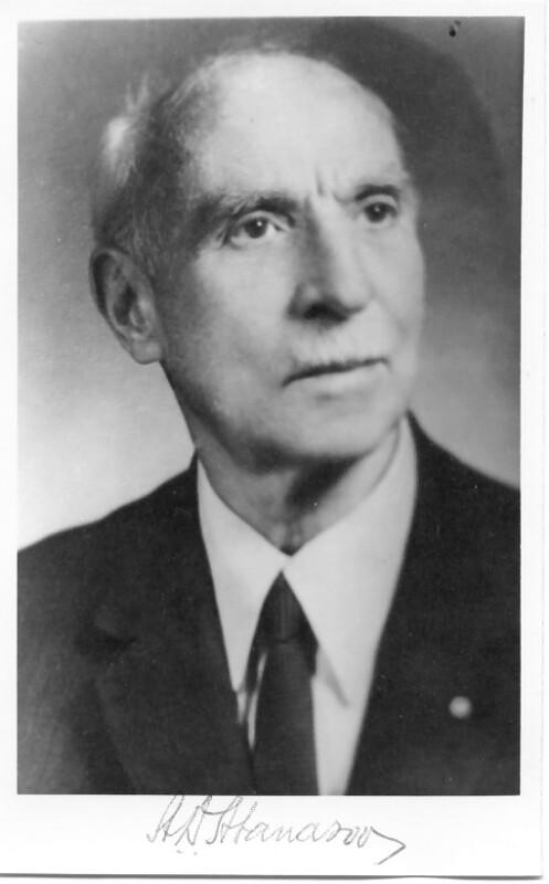 Atanas D. Atanasov 1970