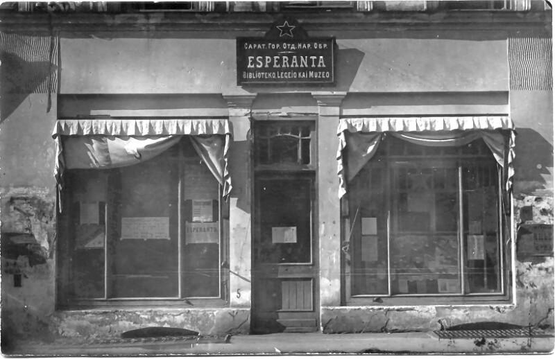 Esperanto-Zentrum Saratov, 1920