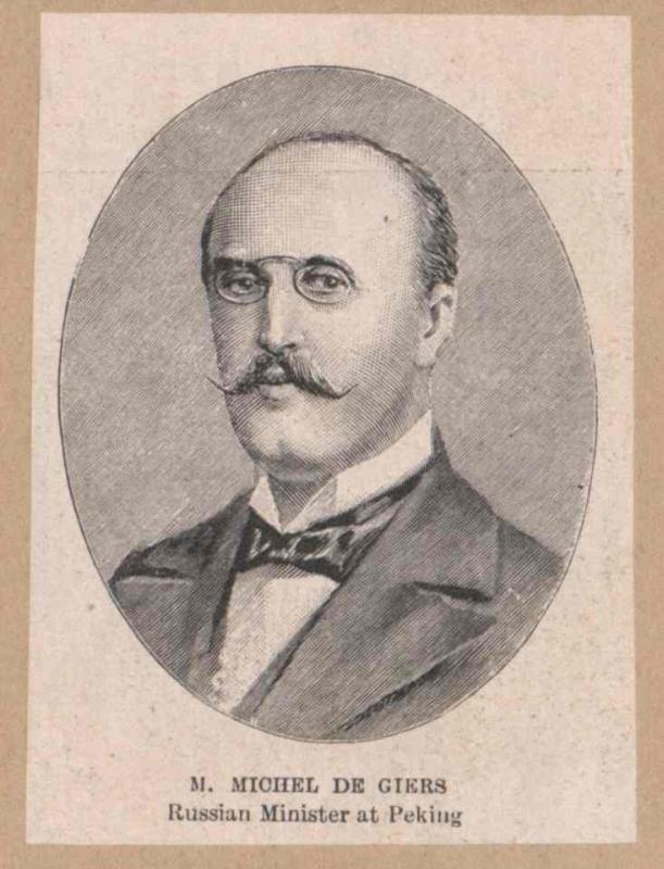 Giers, Michael Nikolajewitsch von