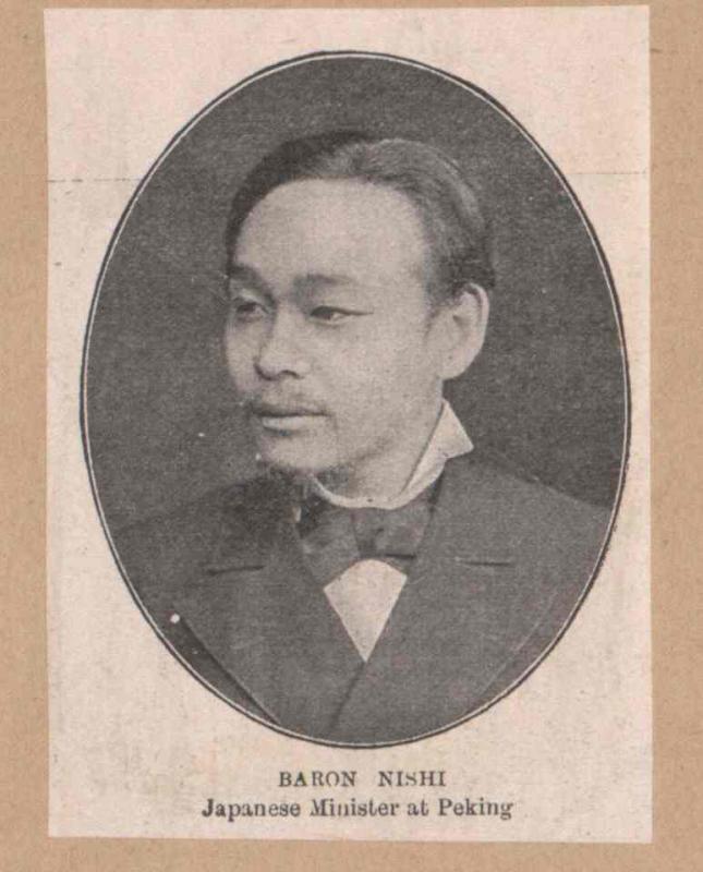 Nishi Tokujiro Baron