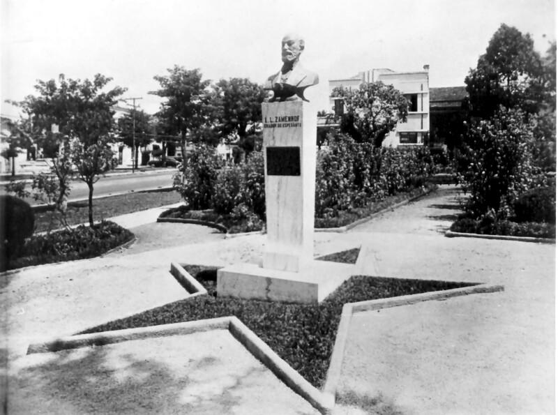 Zamenhof-Denkmal, Belo Horizonte 1950