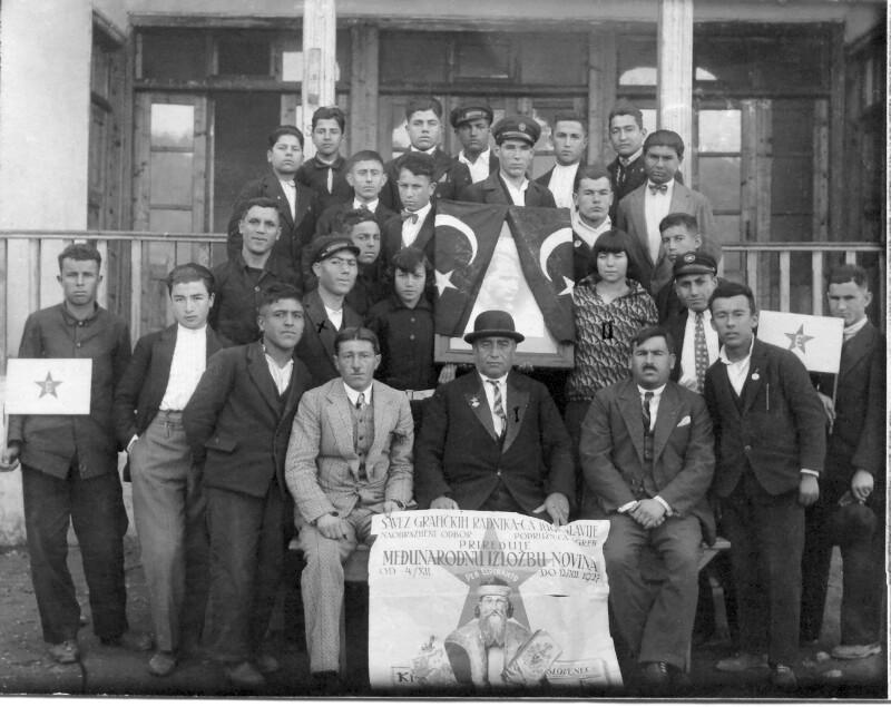 Esperanto-Kurs, Aydin 1930