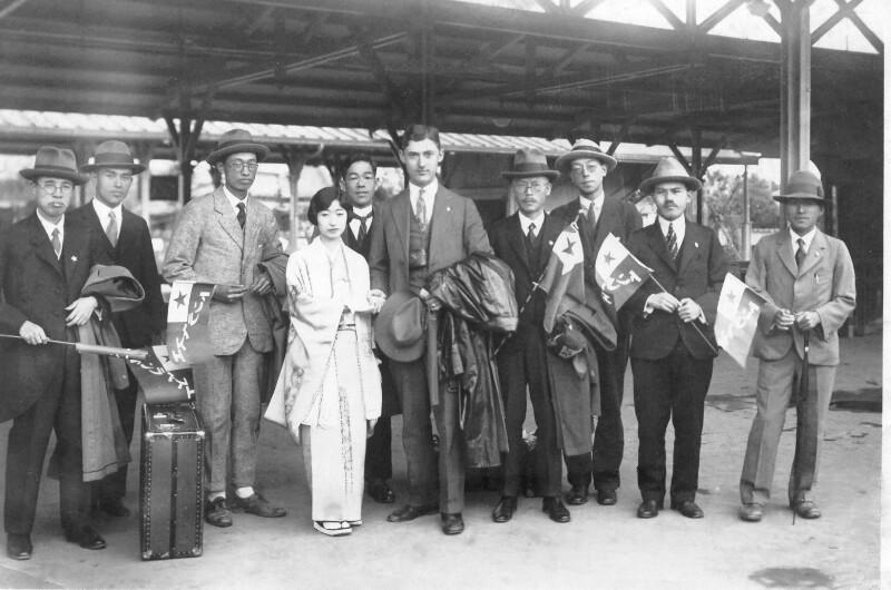 Joseph R. Scherer in Beppu, 1930