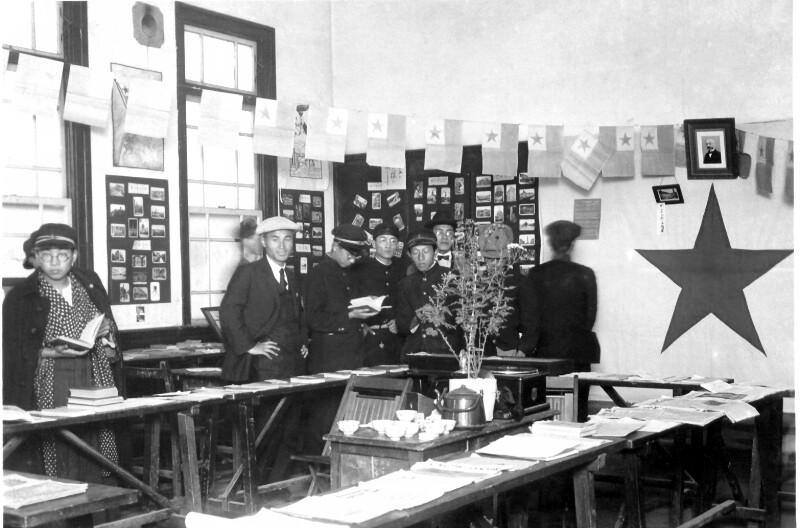 Esperanto-Ausstellung, Kioto 1925