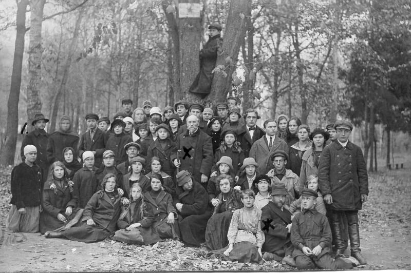 Esperanto-Kurs, Serpuchow 1924
