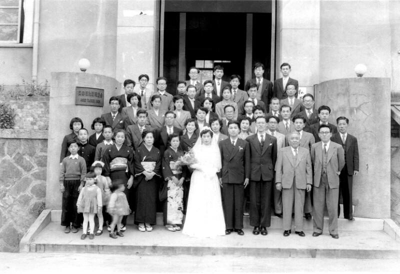 Esperantisten-Hochzeit, Kobe 1955